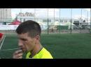 Fabu Cup 2015 ФК Резерв 4 2 Санпол Україна Brands League