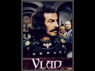 Господарь Влад (Vlad Tepes)