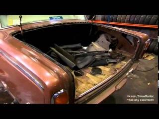 Машины: разобрать и продать Британская классика