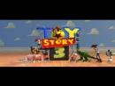 История игрушек Большой побег/Toy Story 3 (2010) Тизер (дублированный)