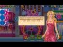 Небольшой видео обзор о чудесной и увлекательной игре Флирт Сити