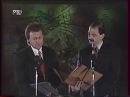 Неаполитанский кашель (Городок 2, 1993 год)