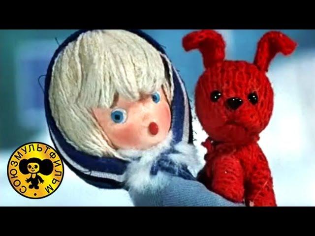 Варежка   Советский мультфильм для детей про собак