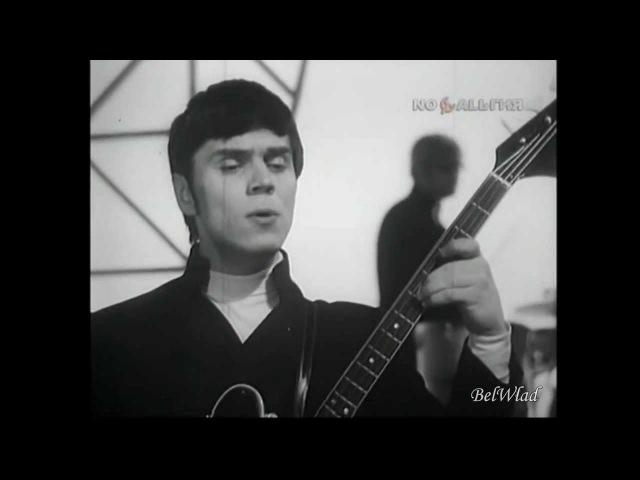 СУМЕРКИ _ Поющие гитары