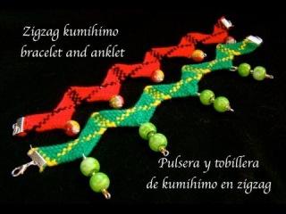 Kumimari 15: Pulseras y Tobilleras de Kumihimo en ZigZag/Kumihimo Anklets and Bracelets in Zigzag