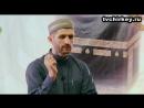 1 я Лекция Абдурашидова про даджалья 270p