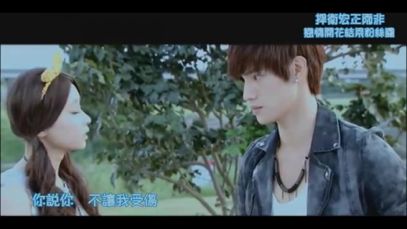 KO One 2: Gu Zhan Qiu Qiu (Wes and Wan Yi Wen)