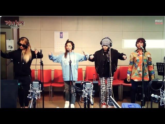 정오의 희망곡 김신영입니다 2NE1 Come Back Home 투애니원 컴백홈 20140403