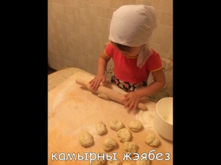 Наш маленький кулинар!)