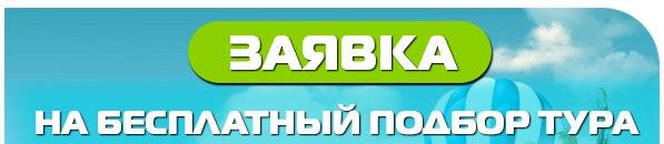 solkatour.ru