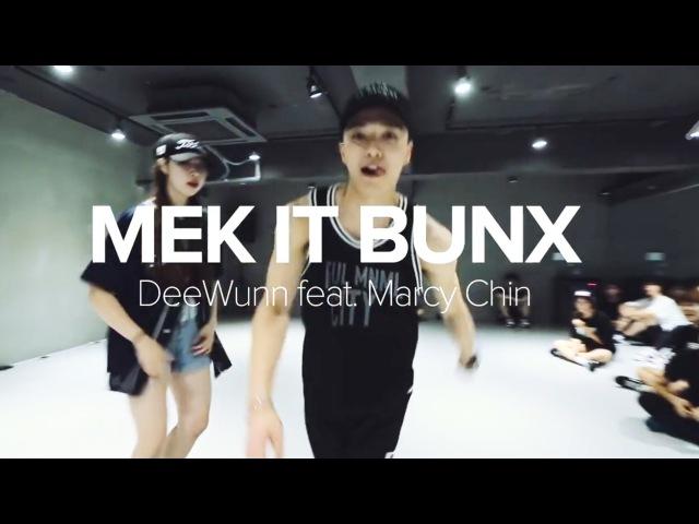 [MIRRORSLOW] Mek It Bunx - DeeWunn (feat. Marcy Chin) / Junsun Yoo Choreography (1M)