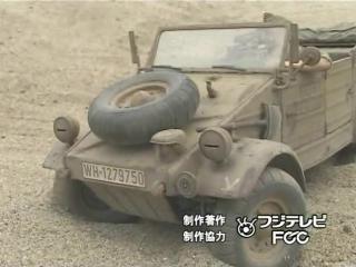 Plamo Tsukurou S1 Ep08 Tamiya German Kbelwagen Type 82 (1:16)