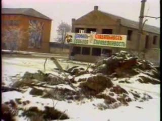 Лубянка. Обыкновенный терроризм. 2-ая серия. Басаев.