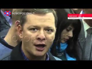 Ляшко пообещал расстрелять десяток судей и прокуроров