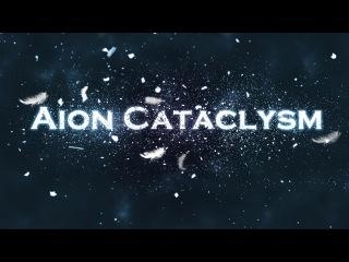 Aion Cataclysm 4.7 1х1 21k Tournament 3 day