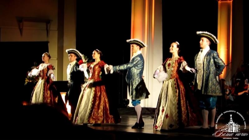 Ансамбль Танца Белые Ночи Золотой букет оперы в театре Мюзик Холл