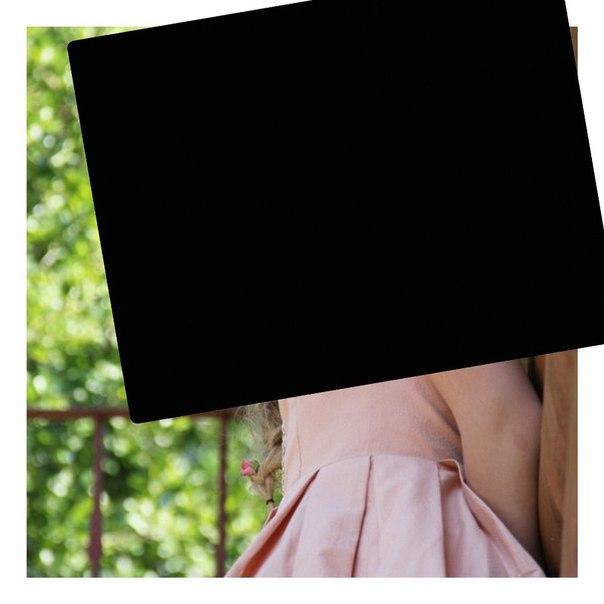 дикого картинки на игре черным квадратом телефон филипс