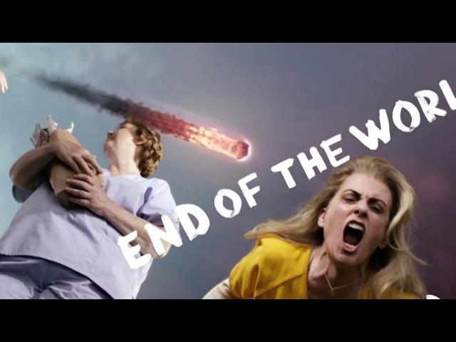Ты я и конец света сериал 2015 Трейлер сезон 1