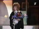 Алла Пугачева Мадам Брошкина Свеча горела Золотой граммофон 2000