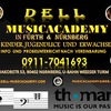 Музыкальная Академия в Германии