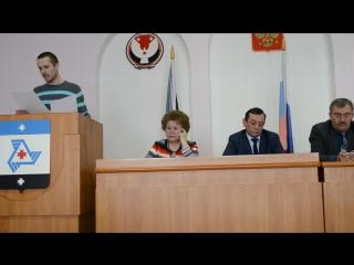 Доклад о молодежной кадровой политике в Балезинском районе