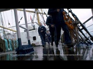 Парусное Учебное судно МИР - официальный проморолик