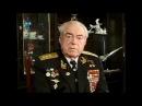 Виталий Попков, лётчик-ас, участник ВОВ, дважды Герой Советского Союза