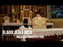 Glagoljaška Misa u Zagrebu Glagolitic Mass in Zagreb