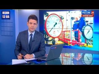 Шокирующее разоблачение!!! Воровство на Украине Вся правда о Геническе Почему замерзли люди
