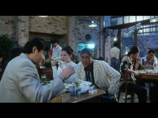 Азиатский связной / Asian Connection (1995)