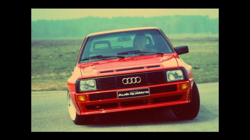 Audi Sport Quattro монстр быстрее Ferrari Porsche и Lamborghini » Freewka.com - Смотреть онлайн в хорощем качестве