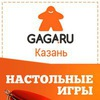 Настольные игры GaGa.ru в Казани