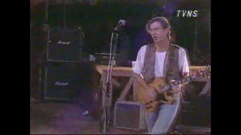 Ekatarina Velika Oči Boje Meda Live Novi Sad 1989