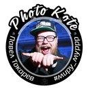 Личный фотоальбом Павла Токарева