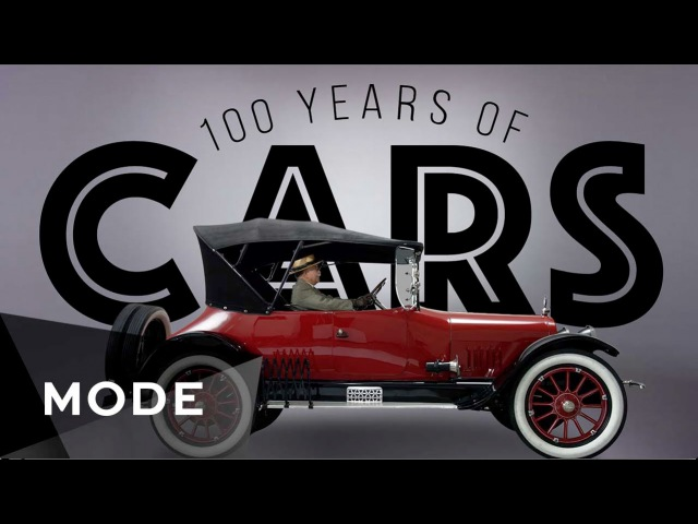 100 Years of Cars ★ Glam.com