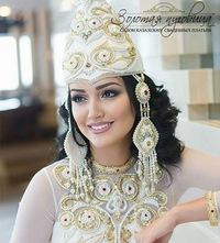 2a4e1ec06737d70 Казахские свадебные платья на кыз узату   ВКонтакте