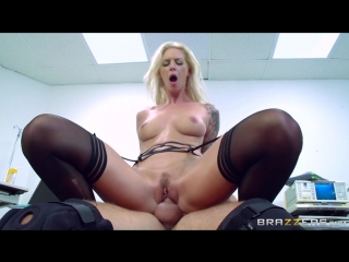 Brooke Brand (Forest Hump) Cocaine