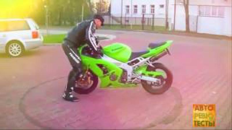 Fynny video motor byke