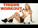 Bunny Slope 8 - Thighs Workout