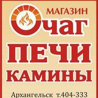 Очаг-КаминовичПечкин