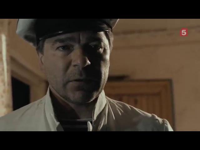 Белая стрела Возмездие 4 серия Успеть за 20 часов