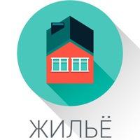 Логотип FREESHOP ЖИЛЬЁ Ростов-на-Дону