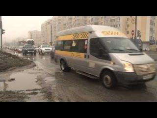 """""""Нам остается машины бить"""" Саратов 2016 ул.Тархова"""