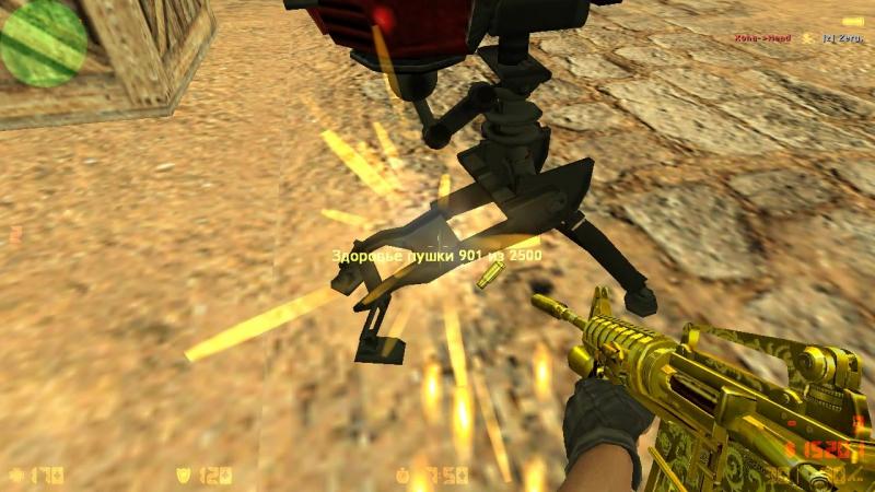 CSSB Goliath Sentry Gun пушка Голиаф update