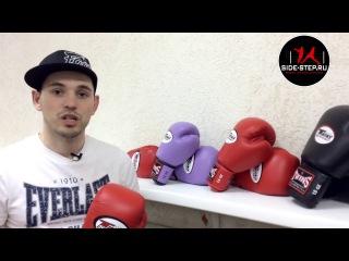 Обзор боксерских перчаток Twins BGVL-3 от