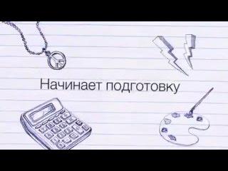 """Тренировочные будни ГК """"Динамо"""""""