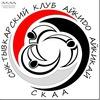 Сыктывкарский клуб Айкидо