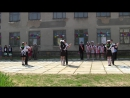 Танец на последний звонок 11 и 9 классы ВальсФлешмоб Семисотская СОШ