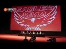Презентация бойцовской команды Eagles MMA (полная версия) ghtptynfwbz ,jqwjdcrjq rjvfyls eagles mma (gjkyfz dthcbz)