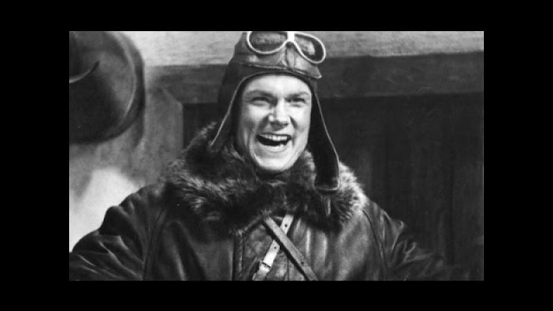 Аэроград 1935 Александр Довженко Alexander Dovzhenko Aerograd (Frontier)